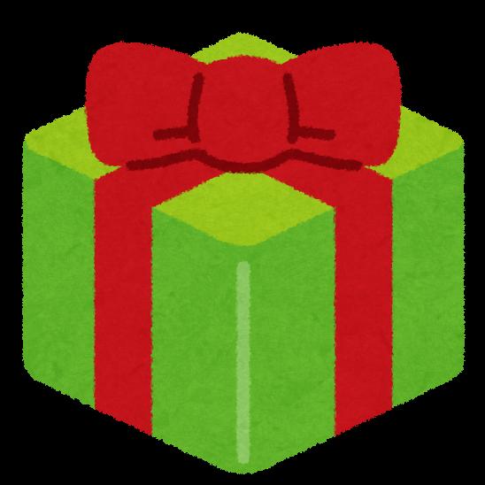 christmas_mark2_present.png